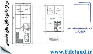 پلان معماری 17.00*7.00– کد پلان: 36