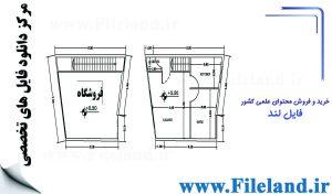 پلان مسکونی 7.00*8.30– کد پلان: 39