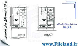 پلان مسکونی 17.20*8.50– کد پلان: 63