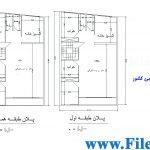 پلان مسکونی 24.30*10.1– کد پلان: 103
