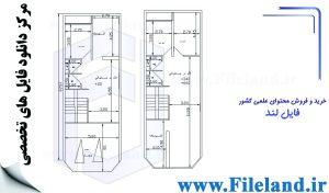پلان مسکونی 23.96*8.85– کد پلان:189