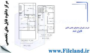 پلان مسکونی 16.00*7.70– کد پلان:193